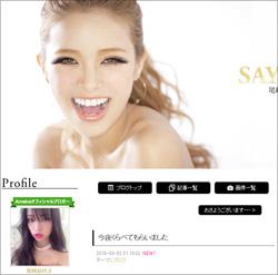 160302_ozaki_tp.jpg