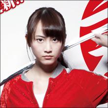 元SKE48・松井玲奈、つか作品主演で試される女優魂! 激しく美しい女・沖田総司に期待