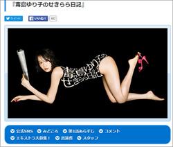 160306_maeda_tp.jpg