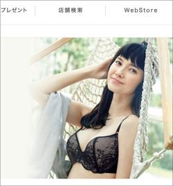 160308_itikawa_tp.jpg