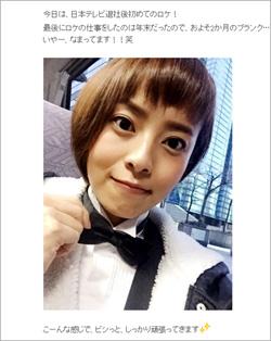 160309_ueda_tp.jpg