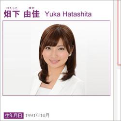 160310_hatakesita_tp.jpg