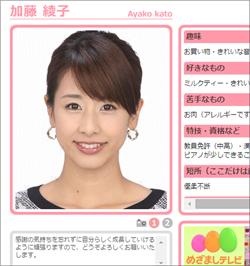 160310_kato_tp.jpg