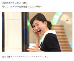 160311_kikukawa_tp.jpg