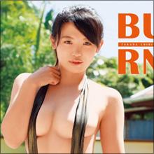 乳首とアンダーヘア以外解禁! 引退をかけた初DVDで美ボディを披露した女芸人・高田千尋