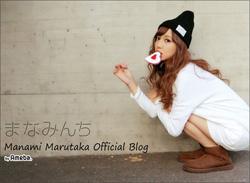 160316_marutaka_tp.jpg
