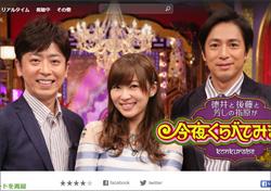 160317_sasihara_tp.jpg