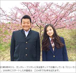 160320_simizu_tp.jpg
