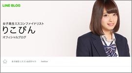 160324_nagai_tp.jpg