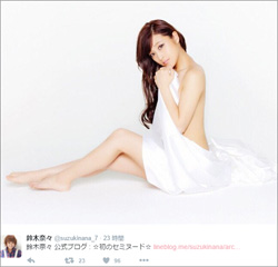 160324_suzuki_tp.jpg