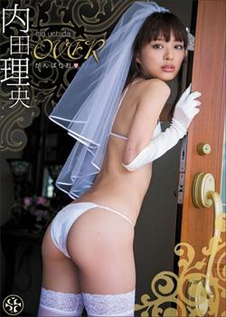 160324_utida_tp.jpg
