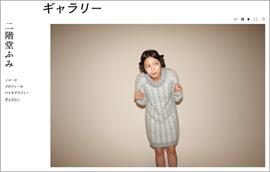 160328_nikaido_tp.jpg