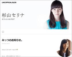 160328_sugiyama_tp.jpg