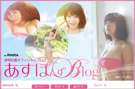 160329_kisi_tp.jpg