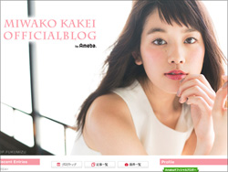 160330_kakei_tp.jpg