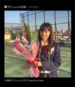 160331_kuji_tp.jpg