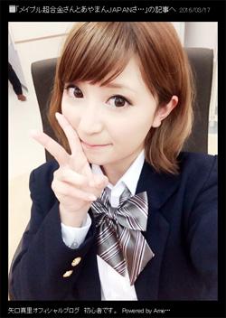 160331_yaguti_tp.jpg