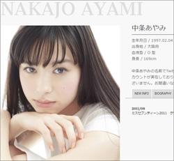 160401_nakajo_tp.jpg