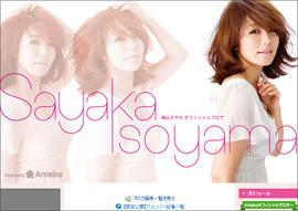 160402_isoyama_tp.jpg