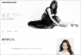 160404_mizusawa_tp.jpg