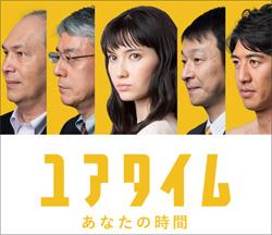 160406_itikawa_tp.jpg