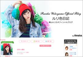 160406_yokoyama_tp.jpg