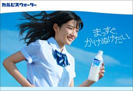 160407_nagano_tp.jpg
