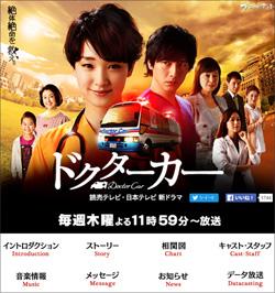 160408_gouriki_tp.jpg