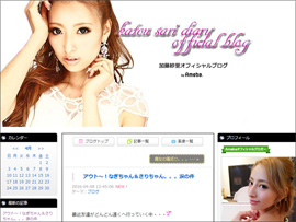 160408_katou_tp.jpg