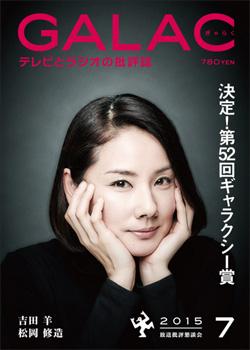 160413_yosida_tp.jpg