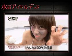 160415_suzukihumina_tp.jpg