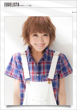 160415_suzukinana_tp.jpg