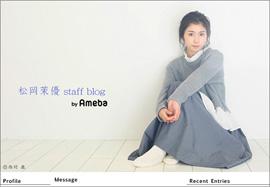 160417_matuoka_tp.jpg