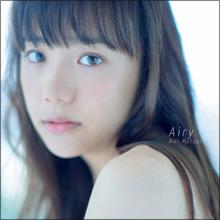 モデル・松井愛莉、癒し系の魅力に絶賛の声! 土屋太鳳や広瀬すずを凌ぐ人気者に!?