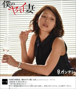 160420_aibu_tp.jpg