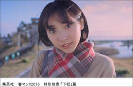 160420_takeda_tp.jpg