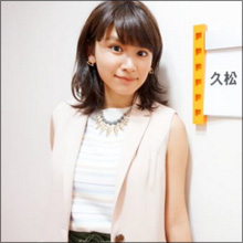 「ワキ見せが一番得意」 久松郁実、プライベートの胸チラ入浴シーンも大公開!