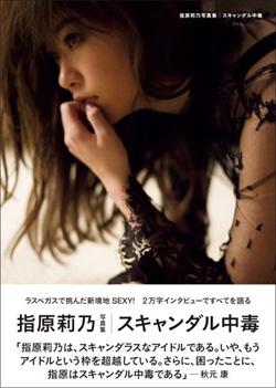 160425_sasihara_tp.jpg