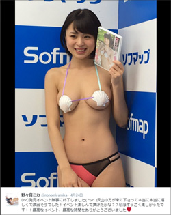 160426_nonomiya_tp.jpg