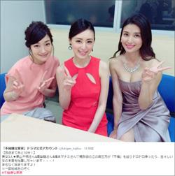 160430_kuriyama_tp.jpg