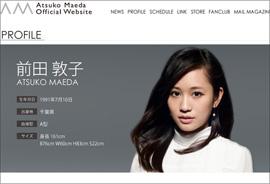 160506_maeda_tp.jpg