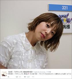 160510_kaho_tp.jpg