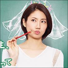 スレンダー美女・松下奈緒、実は肉感ボディの持ち主だった!? ドラマでの何気ないシーンでセクシーな魅力発揮