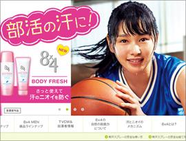 160510_sakurai_tp.jpg