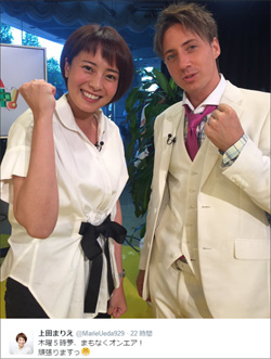 160513_ueda_tp.jpg