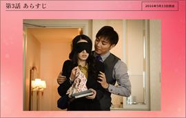 160514_kuriyama_tp.jpg