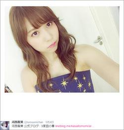 160516_kasai_tp.jpg