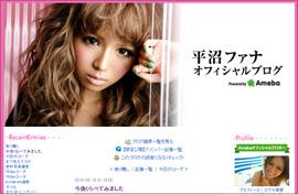 160518_hiranuma_tp.jpg