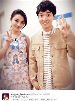 160519_takahasi_tp.jpg