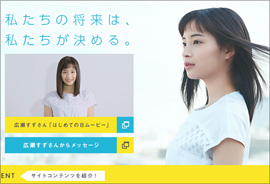 160520_hirose_tp.jpg